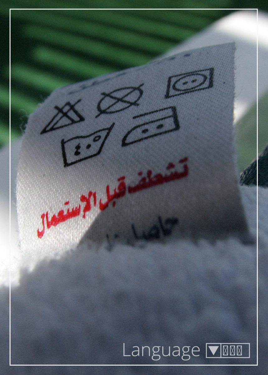 janar_puuram_blank_poster_language