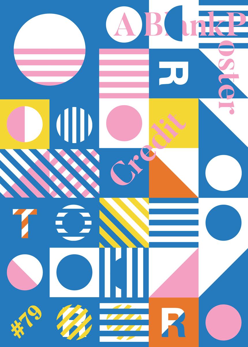 Ole_Ødegaard_Blank_Poster_Credit