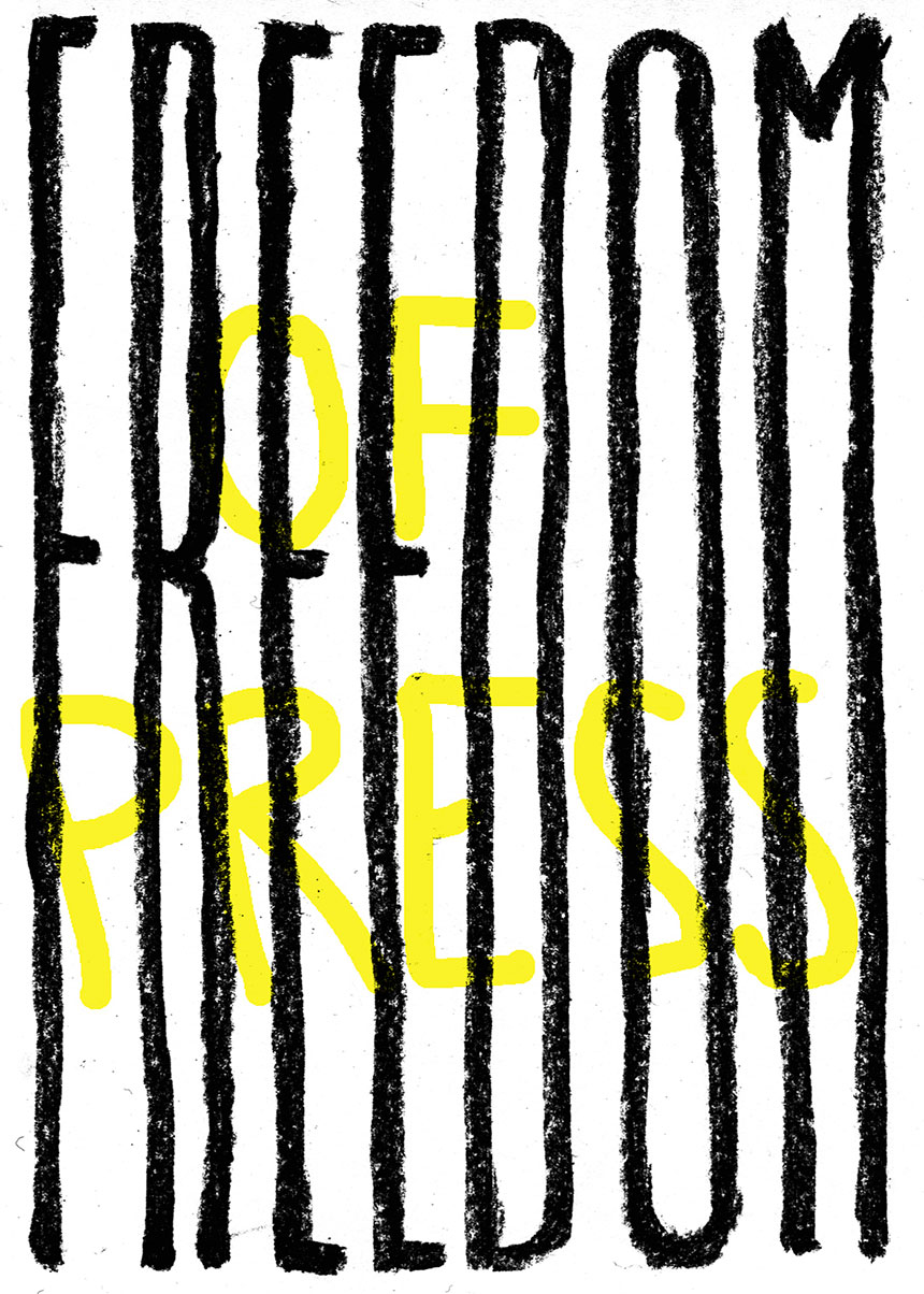 160304-BlankPoster-FREEDOM-04-Press