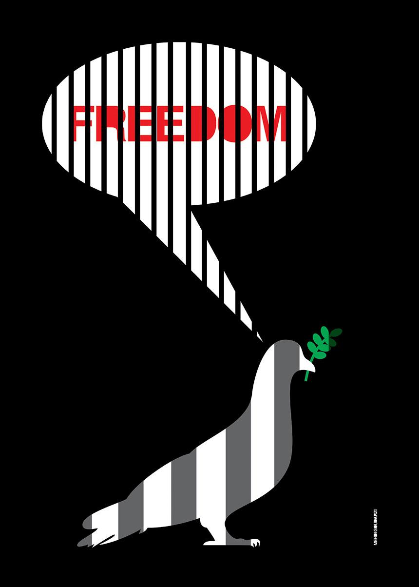 mehdi_goudarzi_blank_poster_freedom