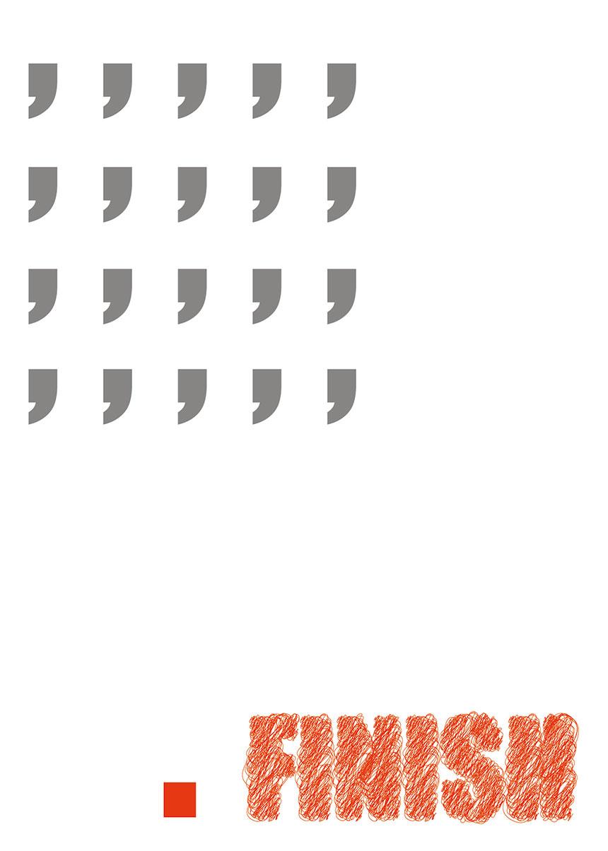 yong_qian_blank_poster_finish_04