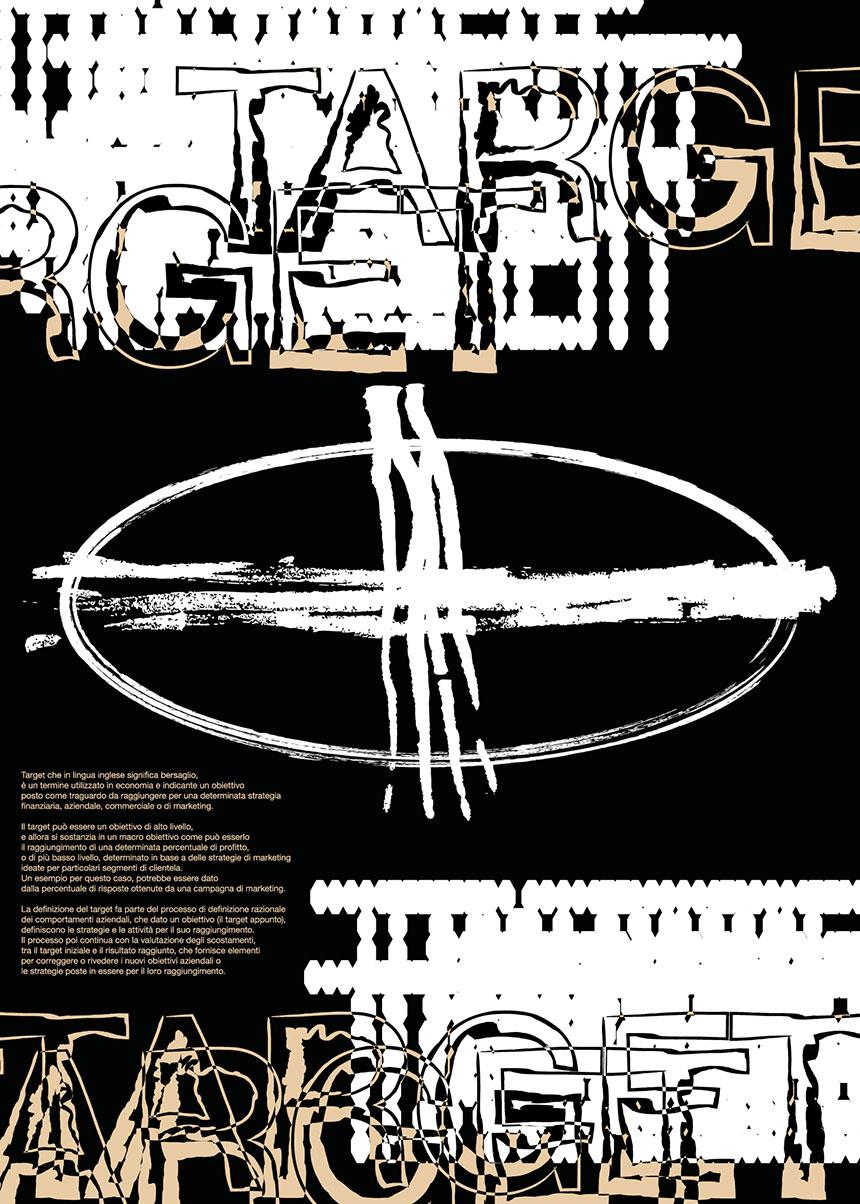 panicola_blank_poster_target