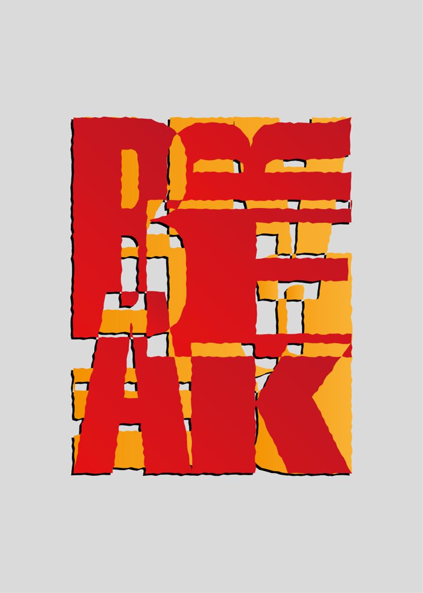 nikita_nelihov_blank_poster_break_01