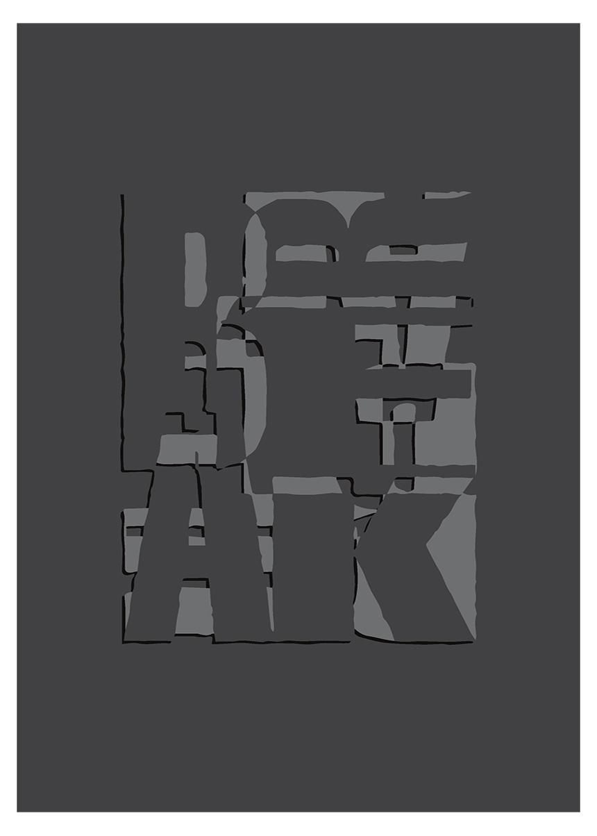 nikita_nelihov_blank_poster_break_02