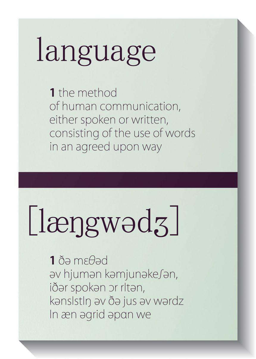 charles_bourne_blank_poster_language