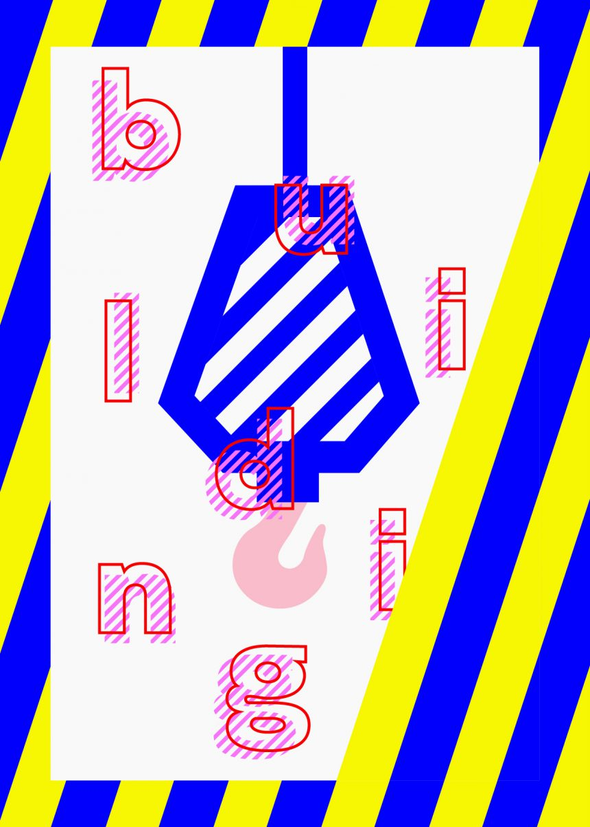 janar_siniloo_blank_poster_building
